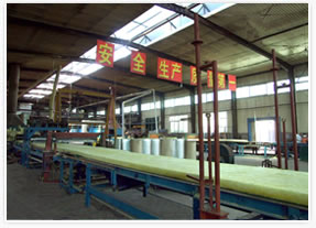 glass wool insuation factory