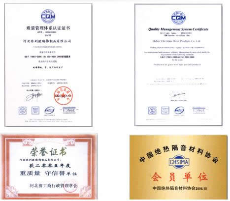 Glass Wool Insulation Honors